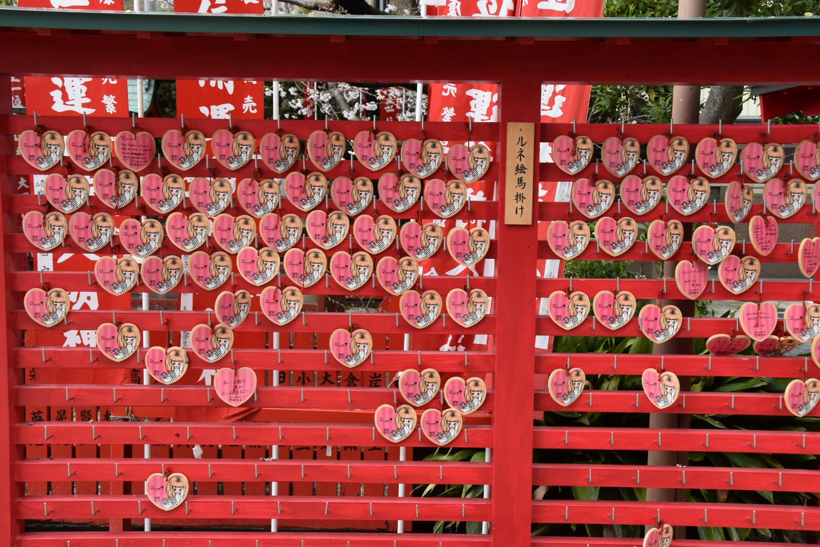 岡崎市-菅生神社-縁結び絵馬-1112